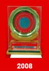 Best-Exports-Award