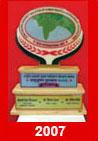 Bhartiya-Udyog-Ratna