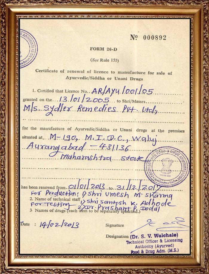 GMP-Certificate-2013-2017--frame